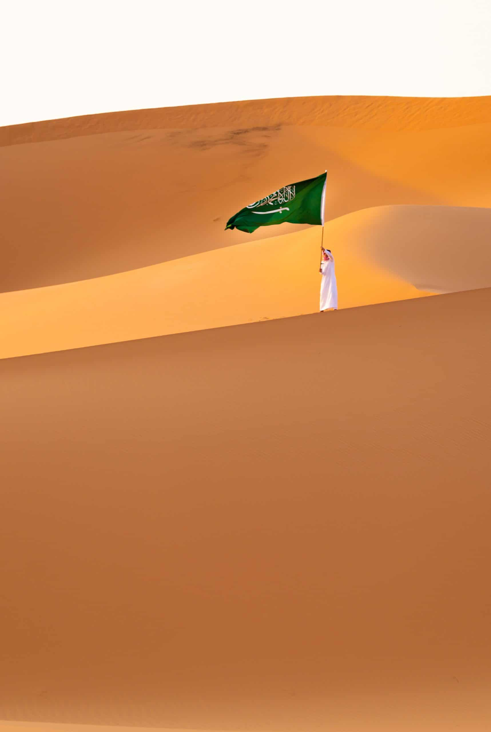 What was Saudi arabia previously known as?